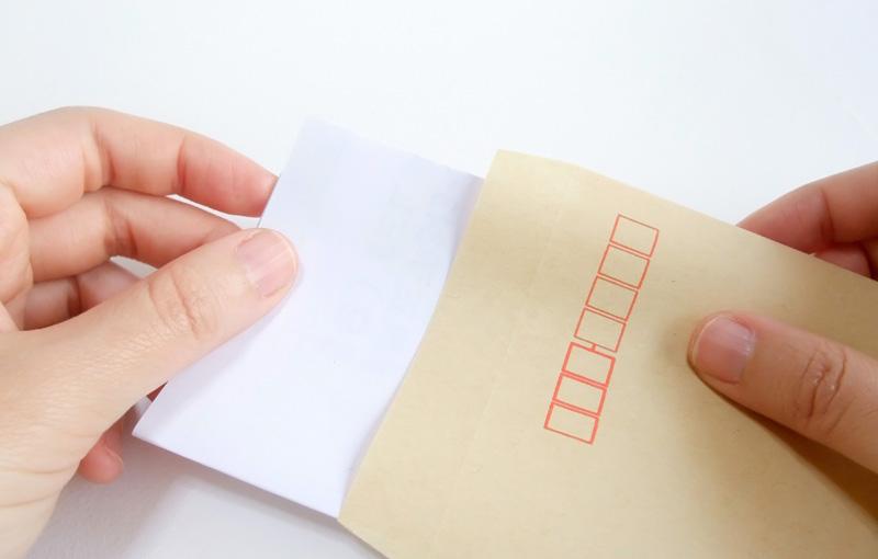 封筒と適した紙のサイズ