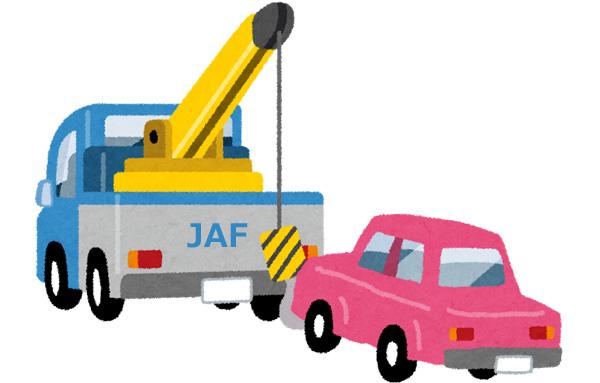 JAFのレゴランド優待割引