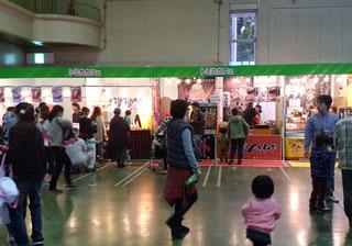 トミカ博のフードショップトミカカフェ
