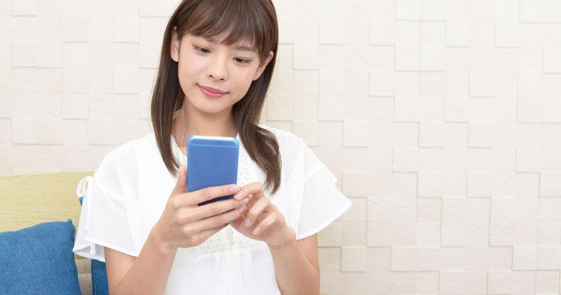 Xiaomi Redmi Note 9sとUQモバイルのAPN設定